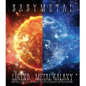 【BLU-R】BABYMETAL / LEGEND - METAL GALAXY(METAL GALAXY WORLD TOUR IN JAPAN EXTRA SHOW)(通常盤)