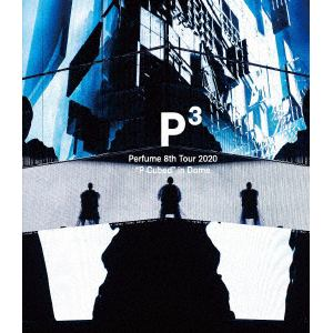 """【BLU-R】Perfume 8th Tour 2020""""P Cubed""""in Dome(通常盤)"""