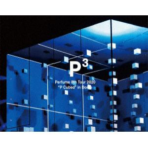 "【BLU-R】Perfume 8th Tour 2020""P Cubed""in Dome(初回限定盤)"