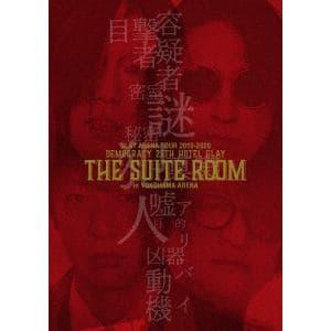 【DVD】GLAY ARENA TOUR 2019-2020 DEMOCRACY 25TH HOTEL GLAY THE SUITE ROOM in YOKOHAMA ARENA