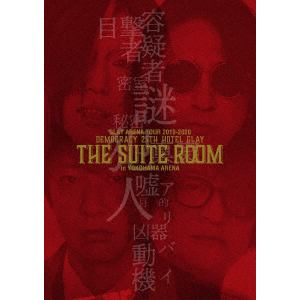【BLU-R】GLAY ARENA TOUR 2019-2020 DEMOCRACY 25TH HOTEL GLAY THE SUITE ROOM in YOKOHAMA ARENA