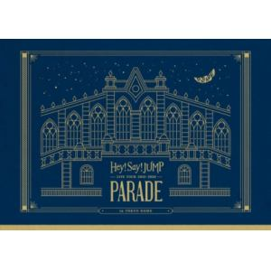 【DVD】Hey! Say! JUMP LIVE TOUR 2019-2020 PARADE(通常盤)