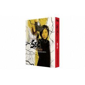 【BLU-R】SICK'S 厩乃抄 ~内閣情報調査室特務事項専従係事件簿~ Blu-ray BOX