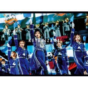 【DVD】欅坂46 / 欅共和国2019(初回生産限定盤)