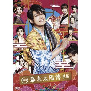 【DVD】舞台「幕末太陽傳 外伝」