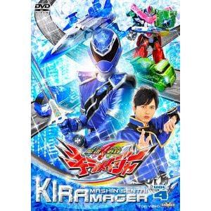 【DVD】スーパー戦隊シリーズ 魔進戦隊キラメイジャー VOL.4