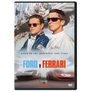 【DVD】フォードvsフェラーリ
