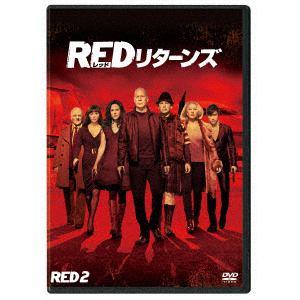 【DVD】REDリターンズ
