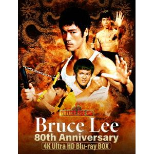 【4K ULTRA HD】ブルース・リー 生誕80周年記念 4K Ultra HD Blu-ray BOX(10枚組)
