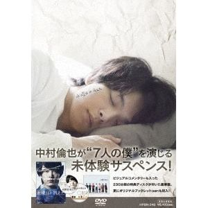 【DVD】水曜日が消えた 豪華盤