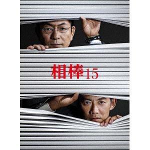 【BLU-R】相棒 season15 Blu-ray BOX