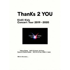 【DVD】KinKi Kids Concert Tour 2019-2020 ThanKs 2 YOU(初回盤)