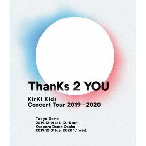 【BLU-R】KinKi Kids Concert Tour 2019-2020 ThanKs 2 YOU(通常盤)