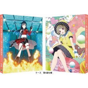 【BLU-R】ラブライブ!虹ヶ咲学園スクールアイドル同好会 2(特装限定版)