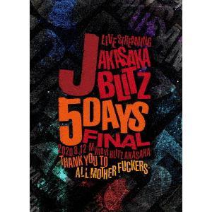【DVD】J AKASAKA BLITZ 5DAYS-THANK YOU TO ALL MOTHER FUCKERS-