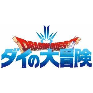 【BLU-R】ドラゴンクエスト ダイの大冒険 1