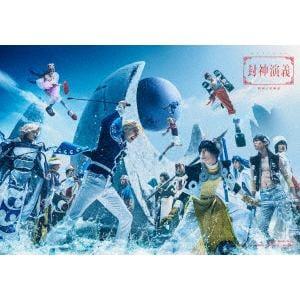 【DVD】ミュージカル 封神演義-開戦の前奏曲-