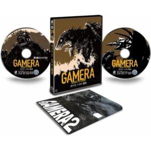 【4K ULTRA HD】『ガメラ2 レギオン襲来』 4K デジタル修復 Ultra HD Blu-ray [HDR 版](4K Ultra HD Blu-ray +Blu-ray)