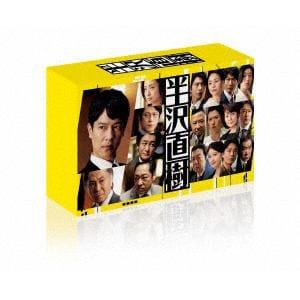 【BLU-R】半沢直樹(2020年版) -ディレクターズカット版- Blu-ray BOX