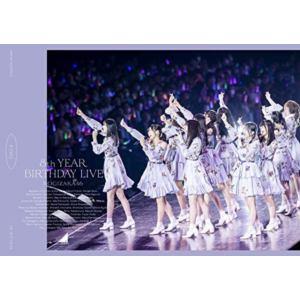 【DVD】乃木坂46 / 8th YEAR BIRTHDAY LIVE Day4(通常盤)
