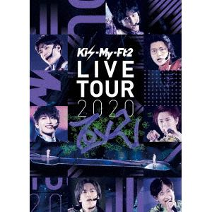 【DVD】Kis-My-Ft2 LIVE TOUR 2020 To-y2(通常盤DVD)(DVD+2CD)