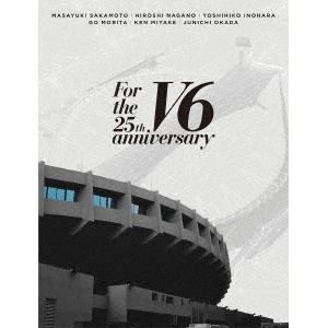 【DVD】V6 / LIVE For the 25th aniiversay(初回盤B)