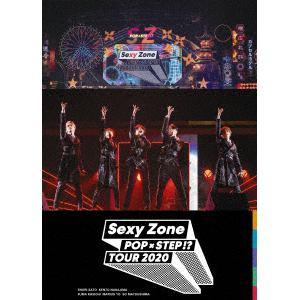 【BLU-R】Sexy Zone POPxSTEP!? TOUR 2020(通常盤)