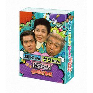 【DVD】加トちゃんケンちゃん光子ちゃん 笑いころげBOX