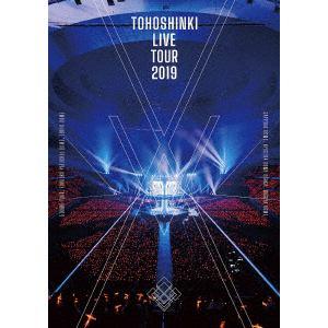 【DVD】東方神起 / 東方神起 LIVE TOUR 2019 ~XV~