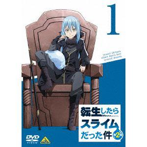 【DVD】転生したらスライムだった件 第2期(1)