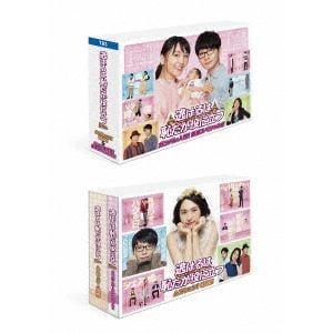 【DVD】「逃げるは恥だが役に立つ」 ガンバレ人類!新春スペシャル!!&ムズキュン特別編 DVD-BOX