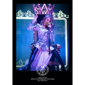 【DVD】倖田來未 / KODA KUMI 20th ANNIVERSARY TOUR 2020 MY NAME IS ...