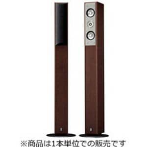 ヤマハ NS-F210(MB)(1台/ブラウンバーチ)