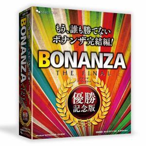 マグノリア BONANZA THE FINAL 優勝記念版