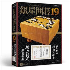 シルバースタージャパン 銀星囲碁19 SSIG-W19