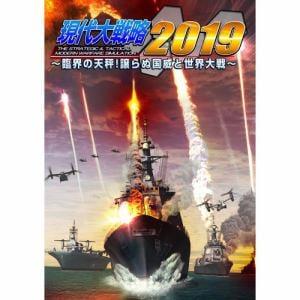 システムソフト・アルファー 現代大戦略2019-臨界の天秤!譲らぬ国威と世界大戦- 007J1810TA