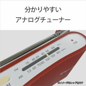 ソニー ICF-51-R ワイドFM/AM ハンディポータブルラジオ レッド