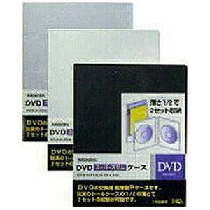 ナガオカ DVD 2枚収納薄型PPケース(ホワイト) DVP-SW5WH