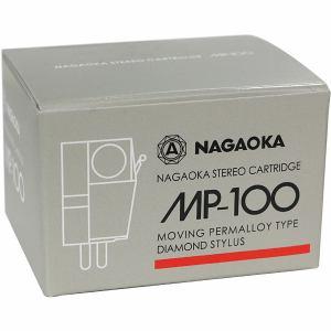ナガオカ MP100 カートリッジ
