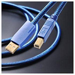 フルテック USBケーブル GT2USB-B/0.6