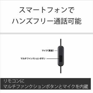 SONY 密閉型インナーイヤーレシーバー MDR-EX15AP(PI)