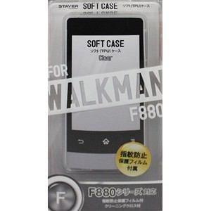 ステイヤー ST-CTW3FCL  WALKMAN 2013 Fシリーズ用  TPUケース  (クリア)