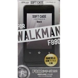 ステイヤー ST-CTW3FBK  WALKMAN 2013 Fシリーズ用  TPUケース  (ブラック)