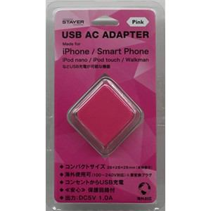 ステイヤー STACS3PK USB ACアダプタ サイコロ型 1A ピンク
