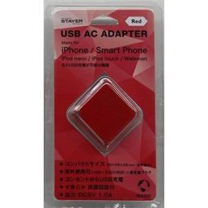 ステイヤー STACS3RD USB ACアダプタ サイコロ型 1A レッド