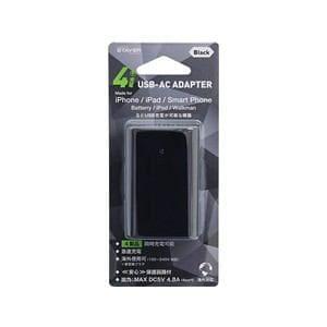 ステイヤー USB ACアダプタ 4ポート 4.8A ブラック ST-AC45BK