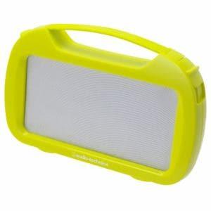オーディオテクニカ アクティブスピーカー 防水タイプ ライトグリーン AT-SPP400W-LGR