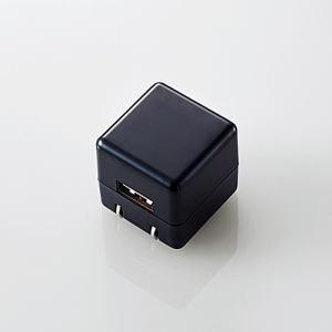 エレコム AVA-ACUAN007BK キューブ型AC充電器(DAP用・長寿命・1A) ブラック