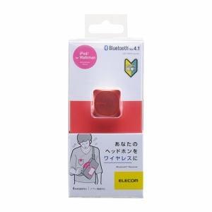 エレコム LBT-PAR01AVPN Bluetoothレシーバー コーラルピンク