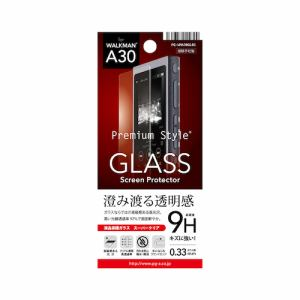 PGA PG-WMA30GL01 WALKMAN A30用 液晶保護ガラス スーパークリア